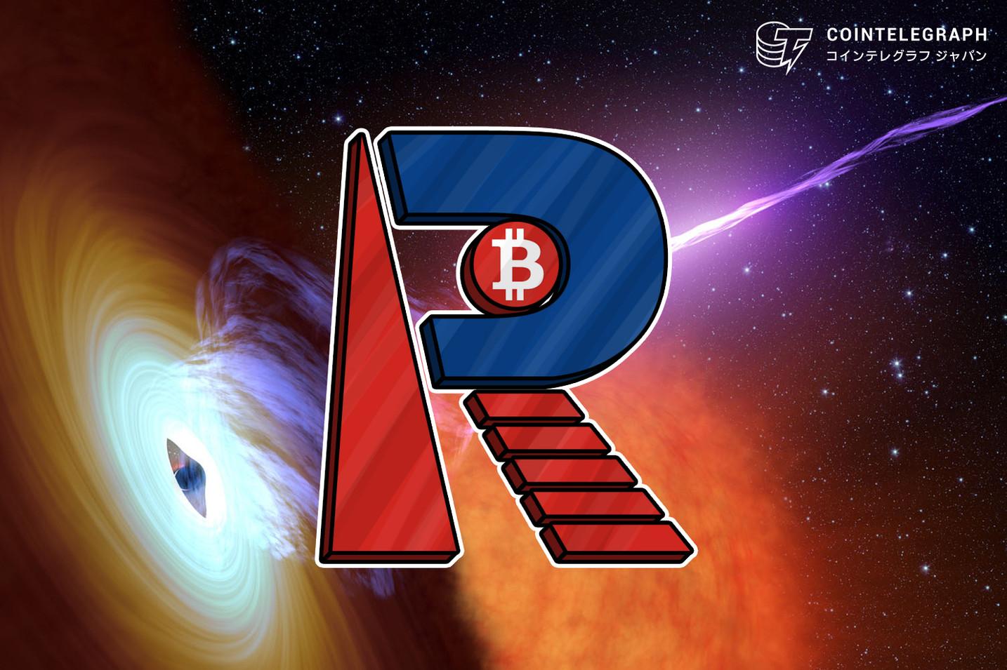RAEX:誰でも参加できるデジタル資産取引市場