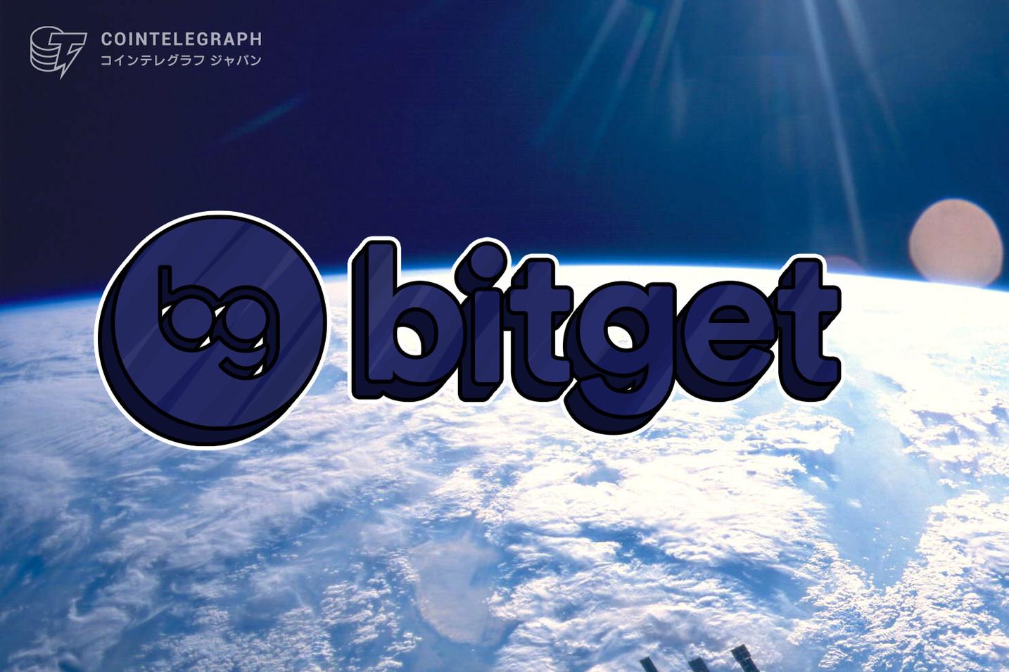 業界初!5月より Bitget アプリ 新しい機能「コピー注文」を追加しました!