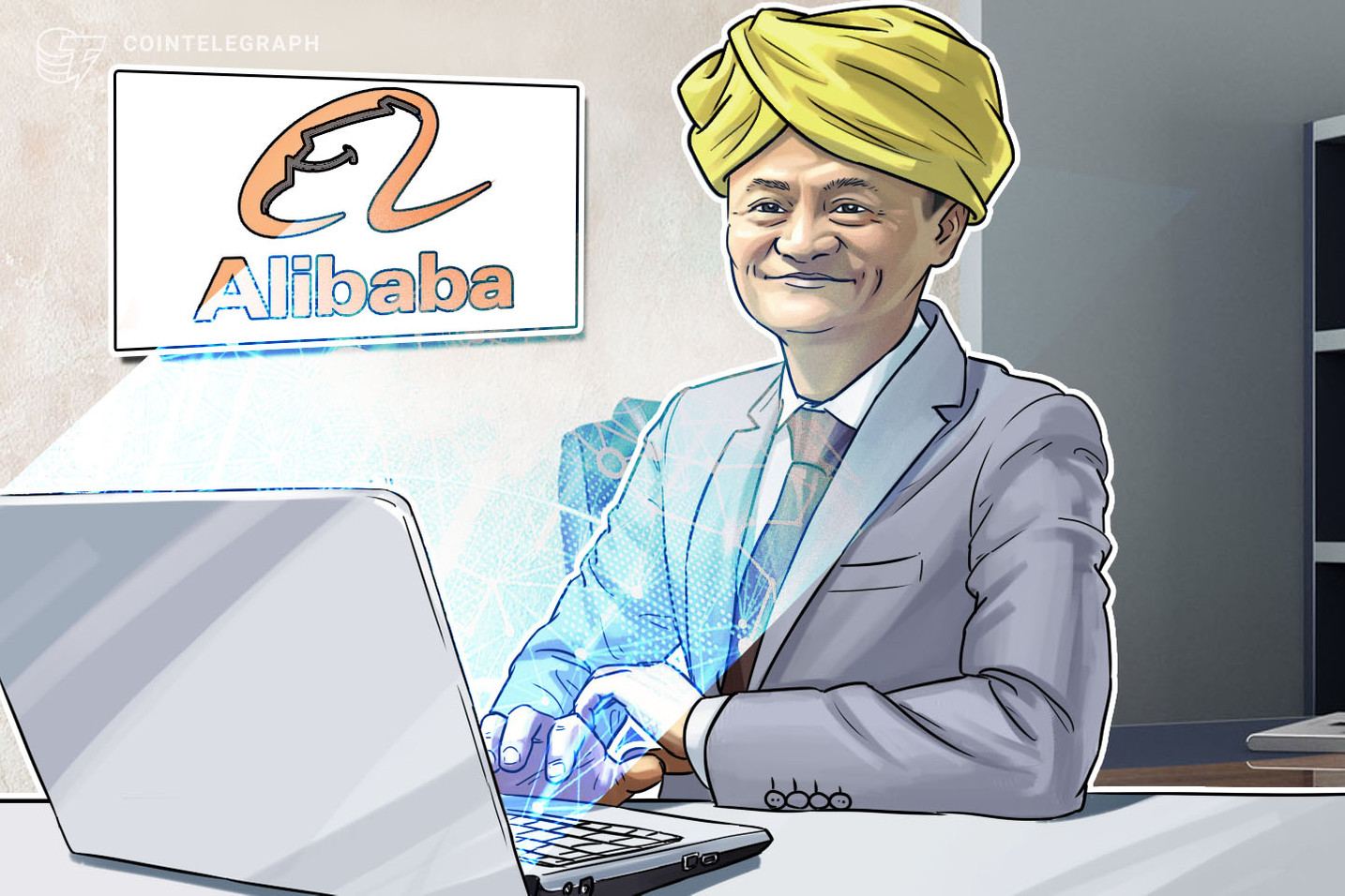 E-Commerce Giant Alibaba to Integrate Blockchain Into Intellectual Property System