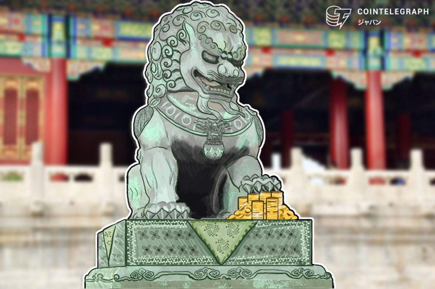 テンセント、仮想通貨銀行を香港で開設準備か=報道【ニュース】