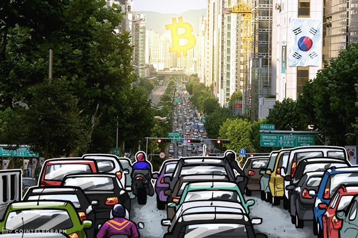 جنون البيتكيون بكوريا الجنوبية: الكل يهرع للاستثمار في العملات الرقميَّة
