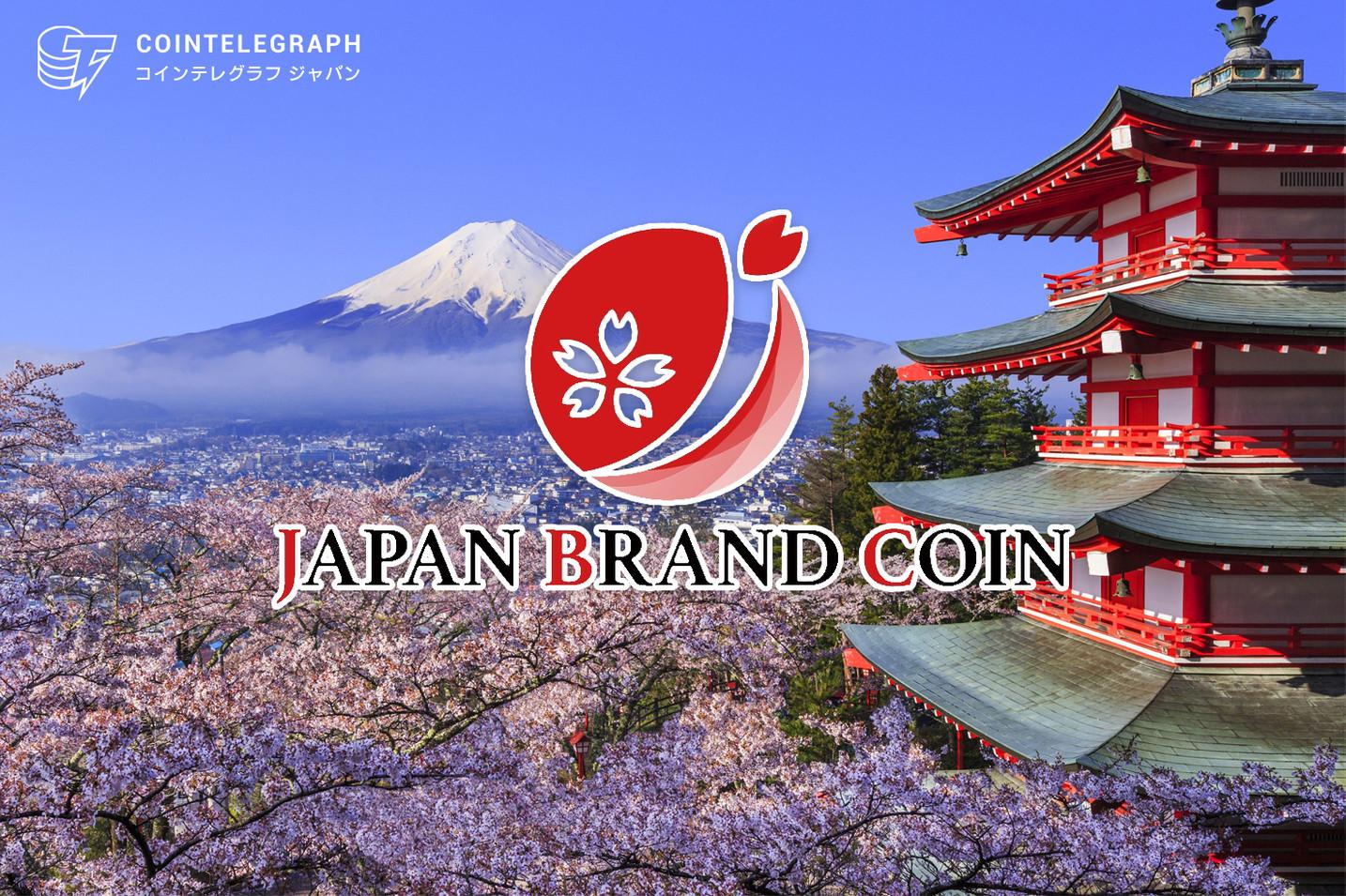日本の独特の文化である「間」を元に作られた「JBCOIN」が作る新しい経済圏