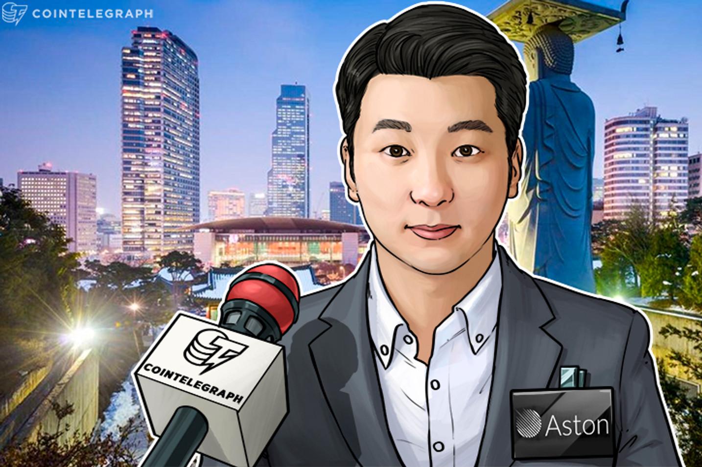 Aston Company solicita padronização da ICO e responsabilidade dos investidores
