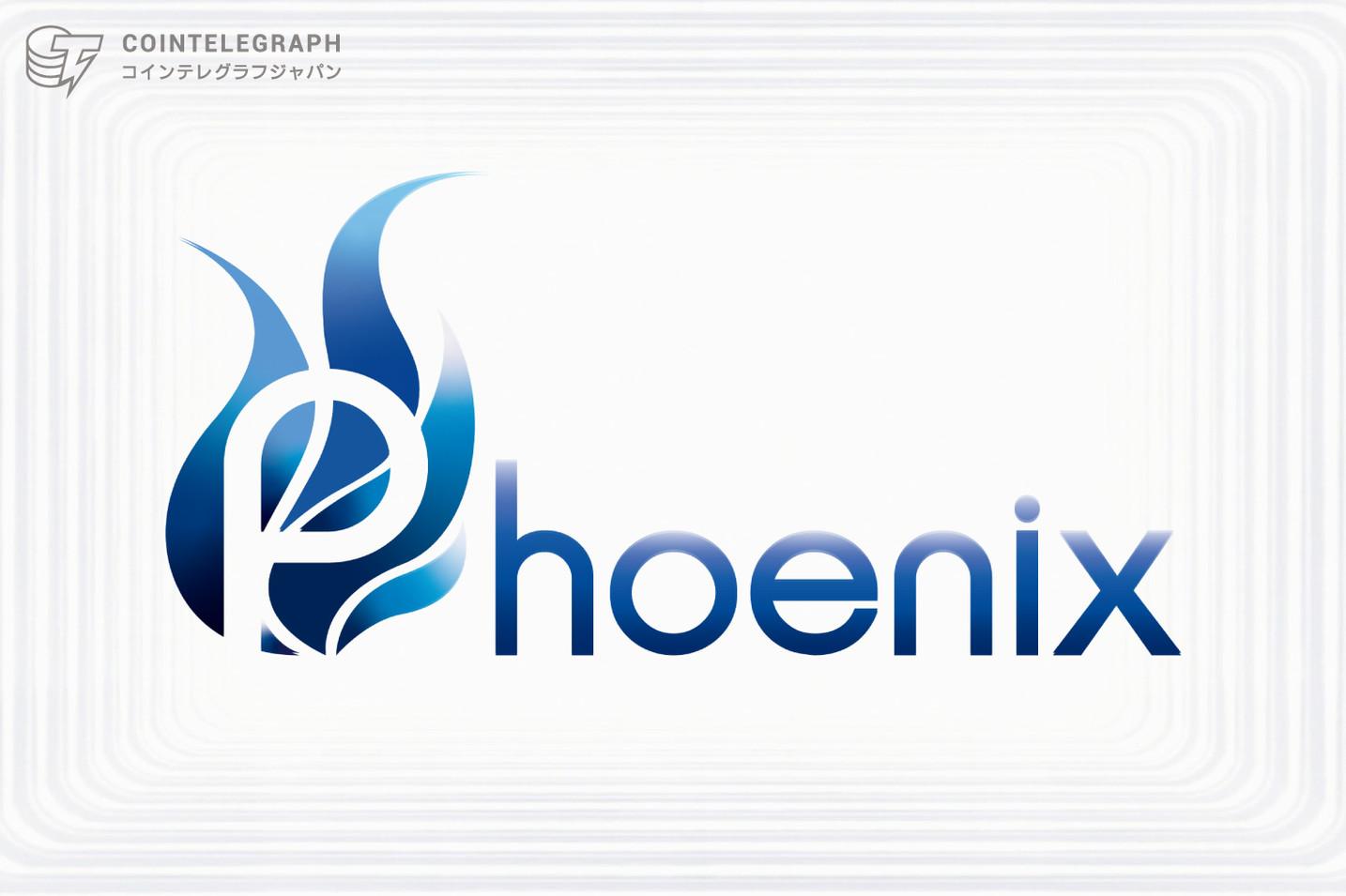仮想通貨チャージ可能なデビットカードを条件クリアでプレゼント!フェニックスレンディング(Phoenix Lending)が3月からビットコインで年金利14%、USDTで18%スタート