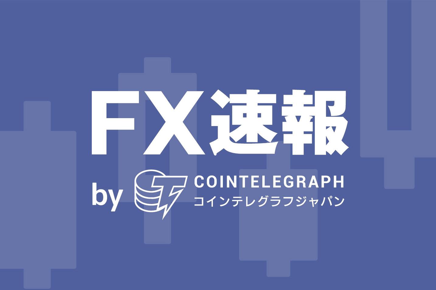 【ドルウォン予想】香港での発砲をきっかけにリバウンドの動き