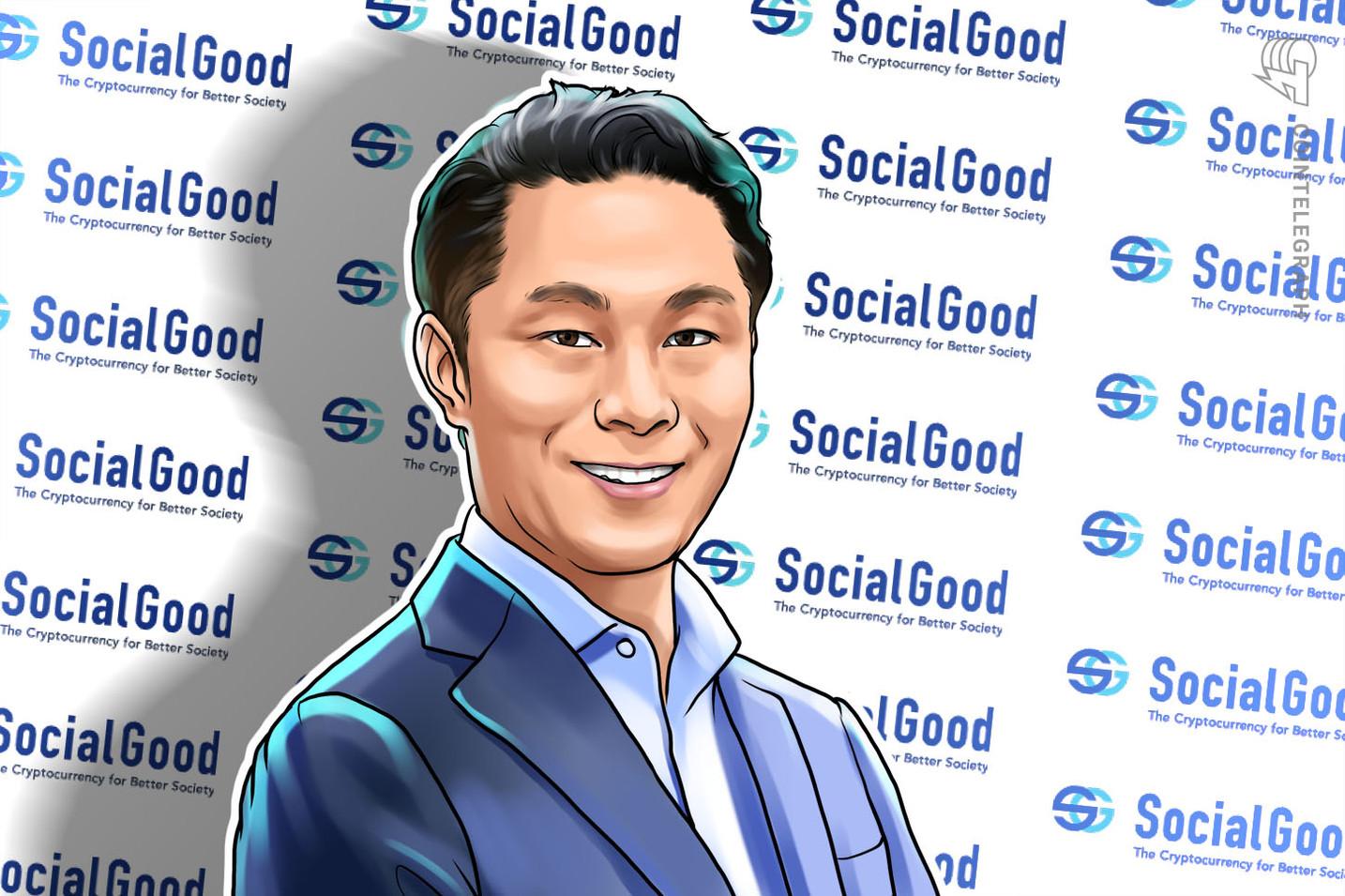 高岡壮一郎社長が明かす暗号資産SocialGood購入メリットと社会的インパクト