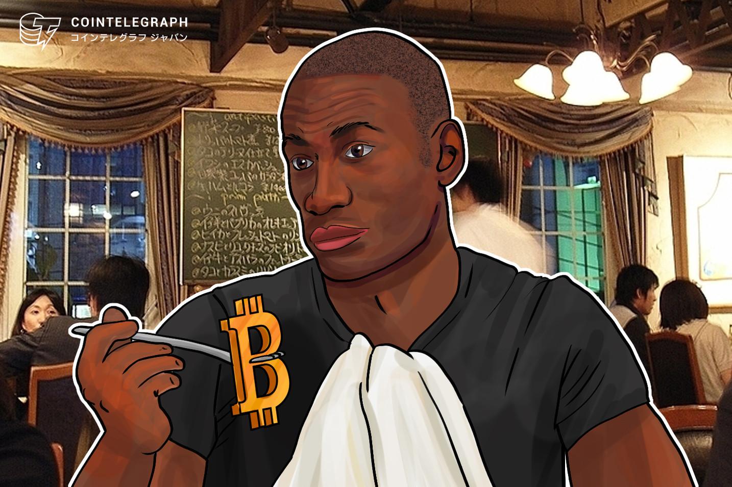 ビットコインはハードフォークで匿名性を獲得  仮想通貨取引所ビットメックスCEOが予言【後編】