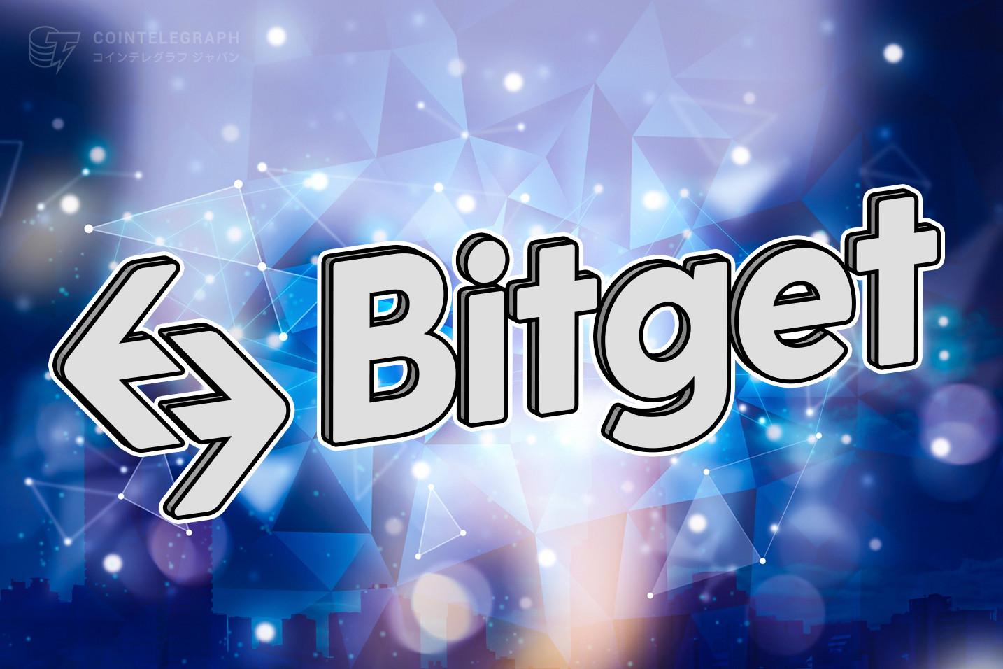 Bitget 「キング・オブ・Bitget」(KCGI)トレーディング大会がついにエントリー開始!賞金総額最大100BTC!