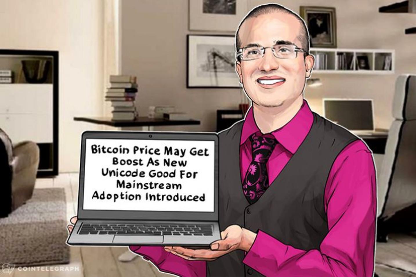 ビットコイン記号が新たにUnicodeの仲間入りへ―価格高騰とメインストリーム化への好材料となるか