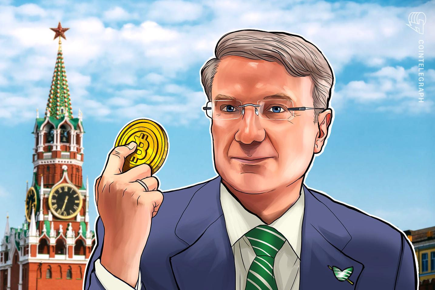 ロシア最大手銀行ズベルバンク、仮想通貨関連サービスを開発しないことを確認