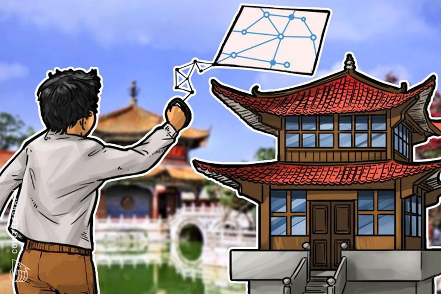 中国中央テレビ「ブロックチェーンは今後3年以内に実体経済に反映」【アラート】