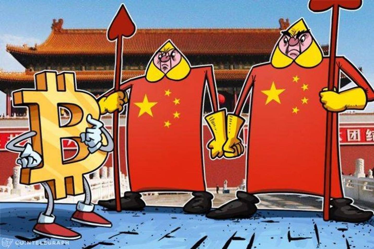 中国銀行監督当局「仮想通貨を使った違法な資金調達が横行」【アラート】