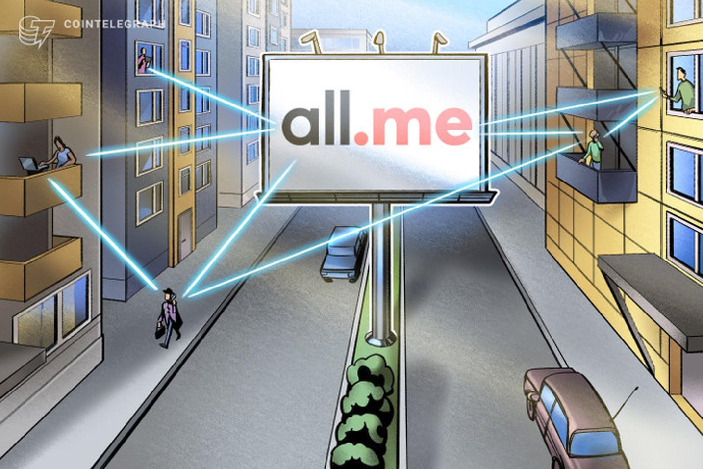 広告を見ると中身が増えるデジタルウォレット『All.me』登場