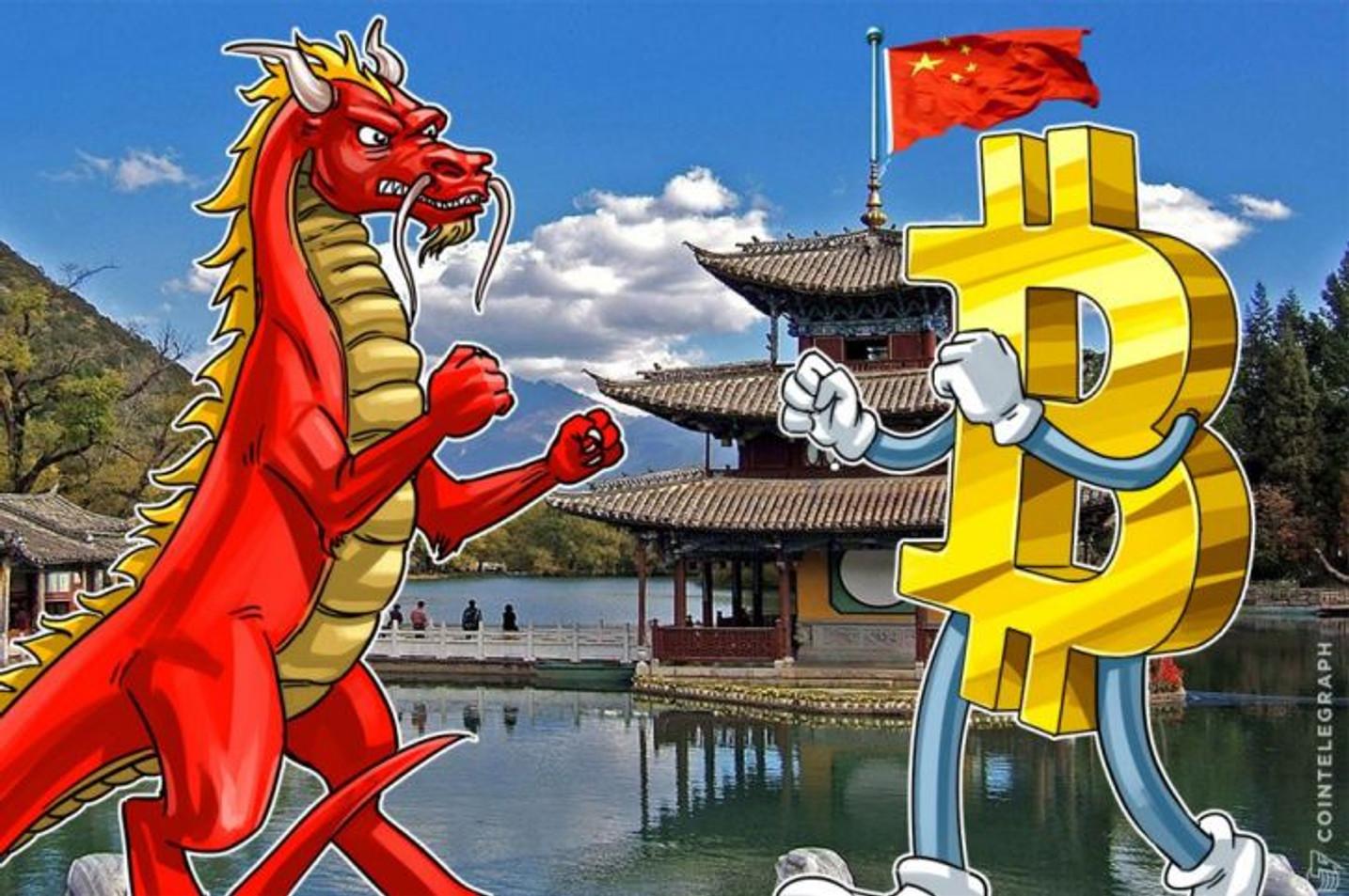 Stručni saradnik Narodne banke Kine: Kriptovalute su realna pretnja!