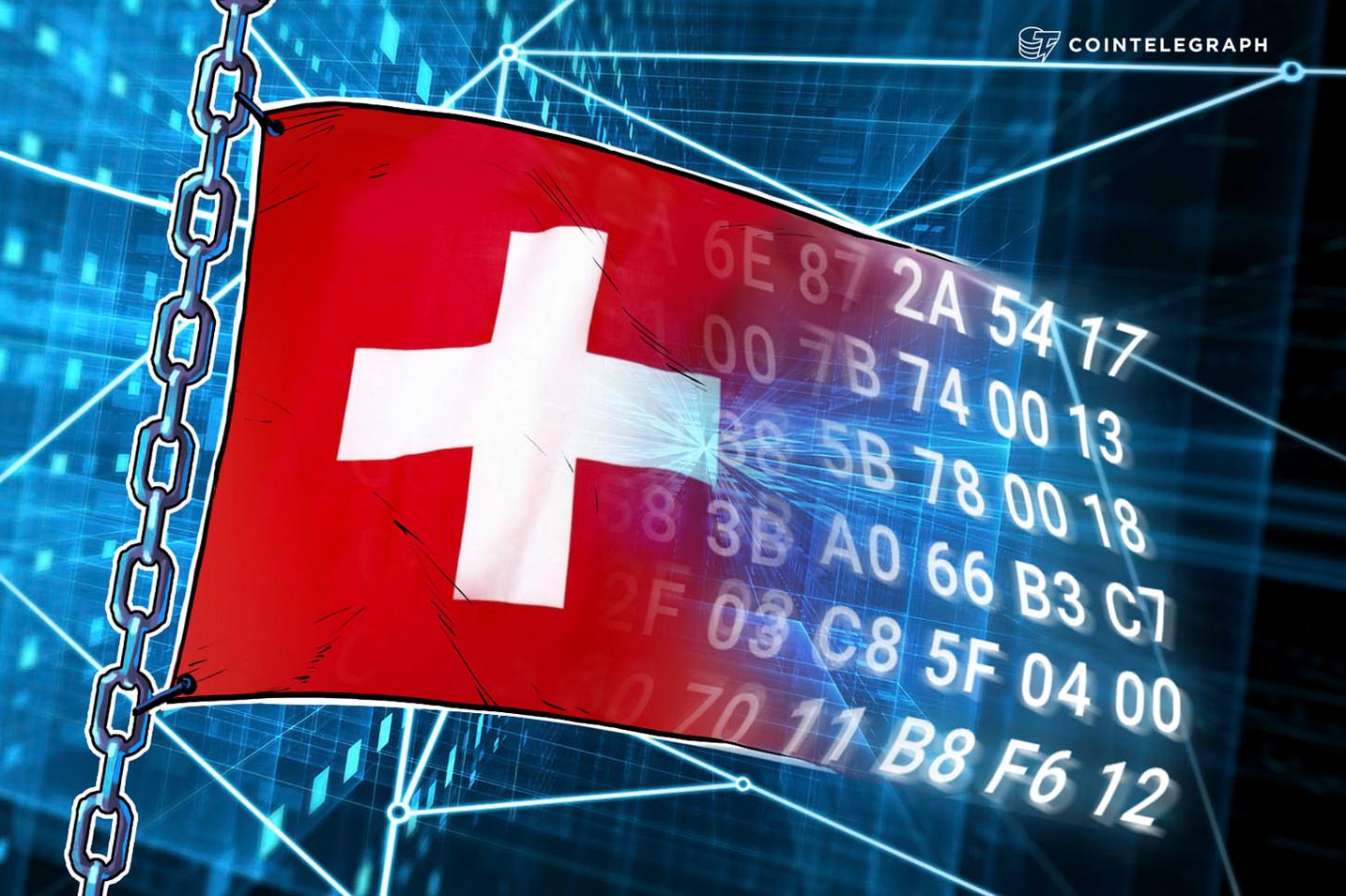 """مستشارٌ اتحادي سويسري: بلوكتشين """"ستخترق اقتصادنا بالكامل"""""""