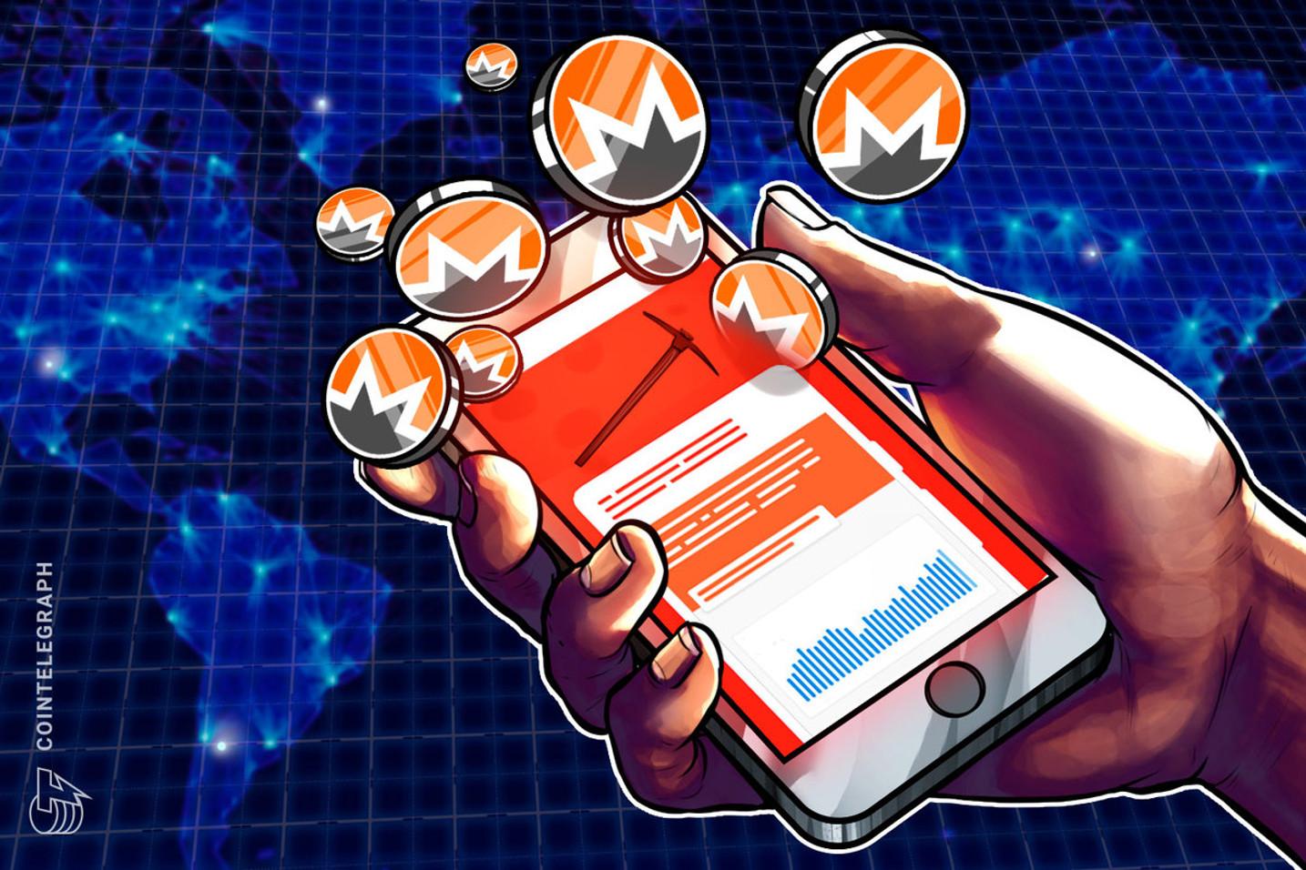 スマートフォンで仮想通貨モネロをマイニング、台湾HTCがアプリ導入へ