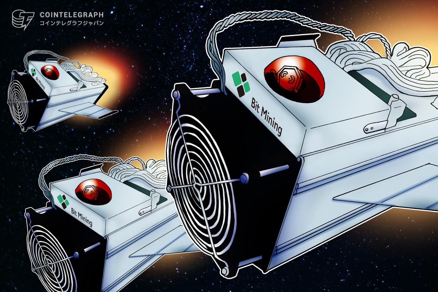 ビットコイン本格上昇前からはじめよう!安定収益のマイニング・サービス「Bit Mining」