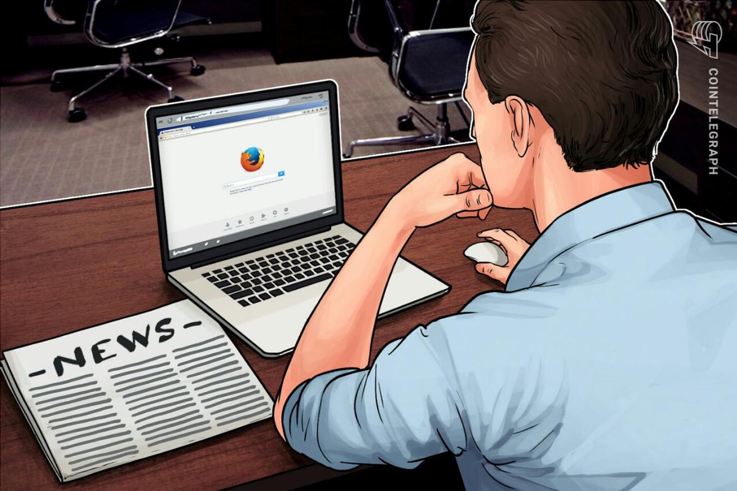 Firefox、ブラウザにクリプトジャックのマルウェアをブロックする機能導入