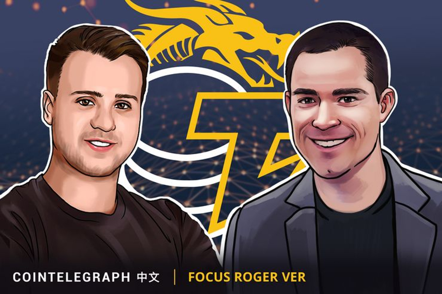 Focus: Entrevista a Roger Ver en China