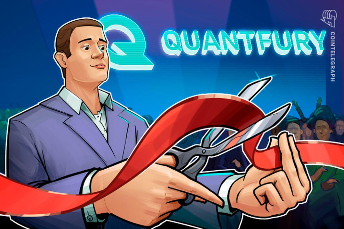 取引プラットフォームのQuantfuryが、新規ユーザー獲得に向けた画期的なアプローチを発表