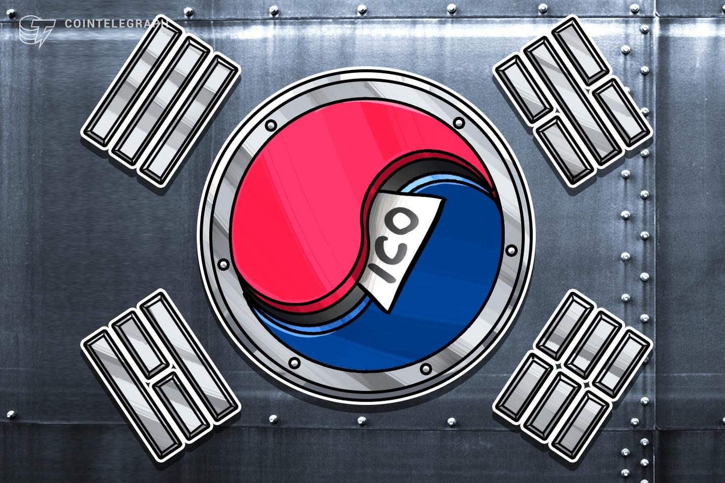 Corea del Sud: presentato un disegno di legge per legalizzare le nuove ICO