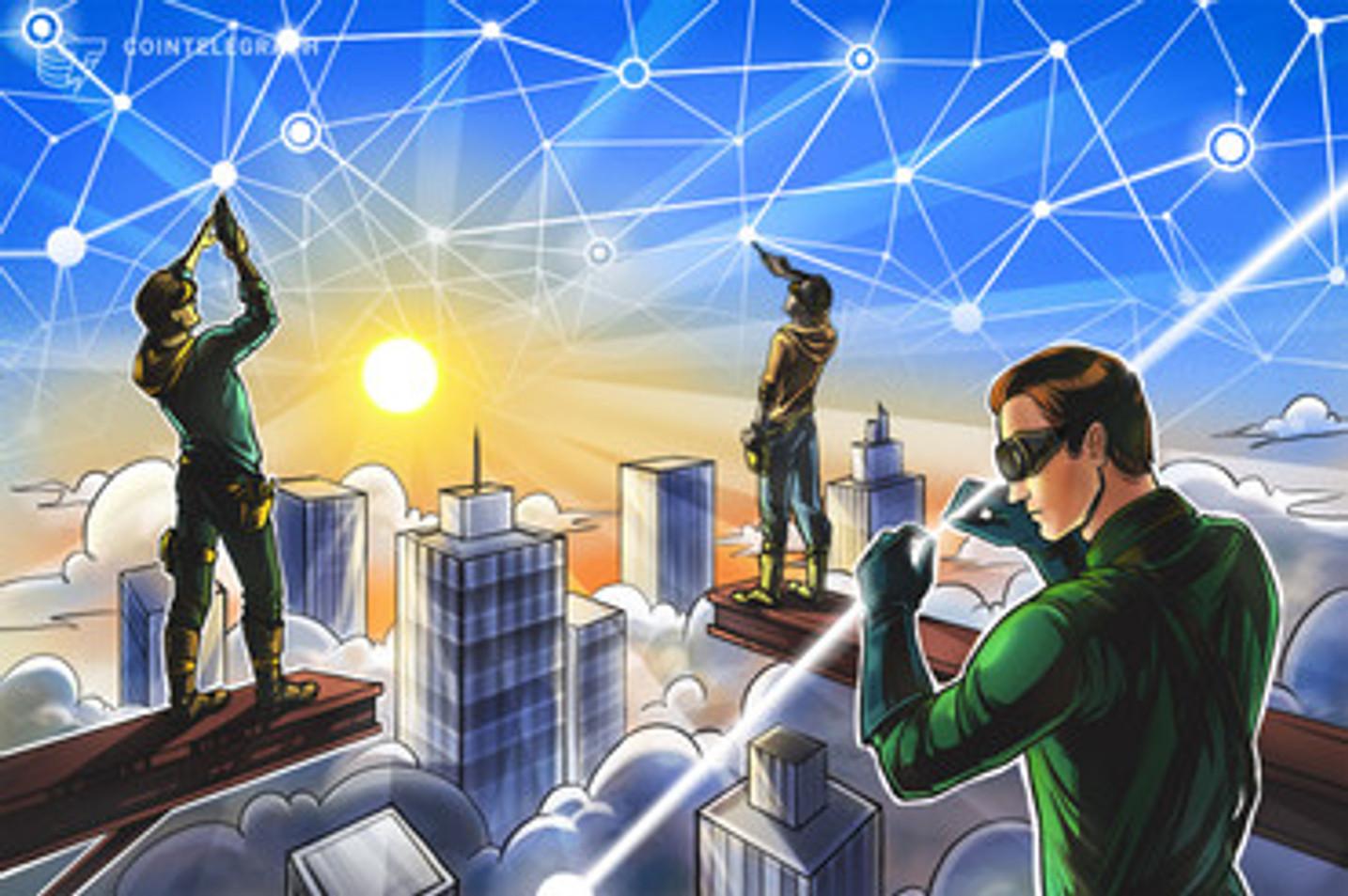 정부, 1133억원 들여 블록체인 원천기술 개발 나선다