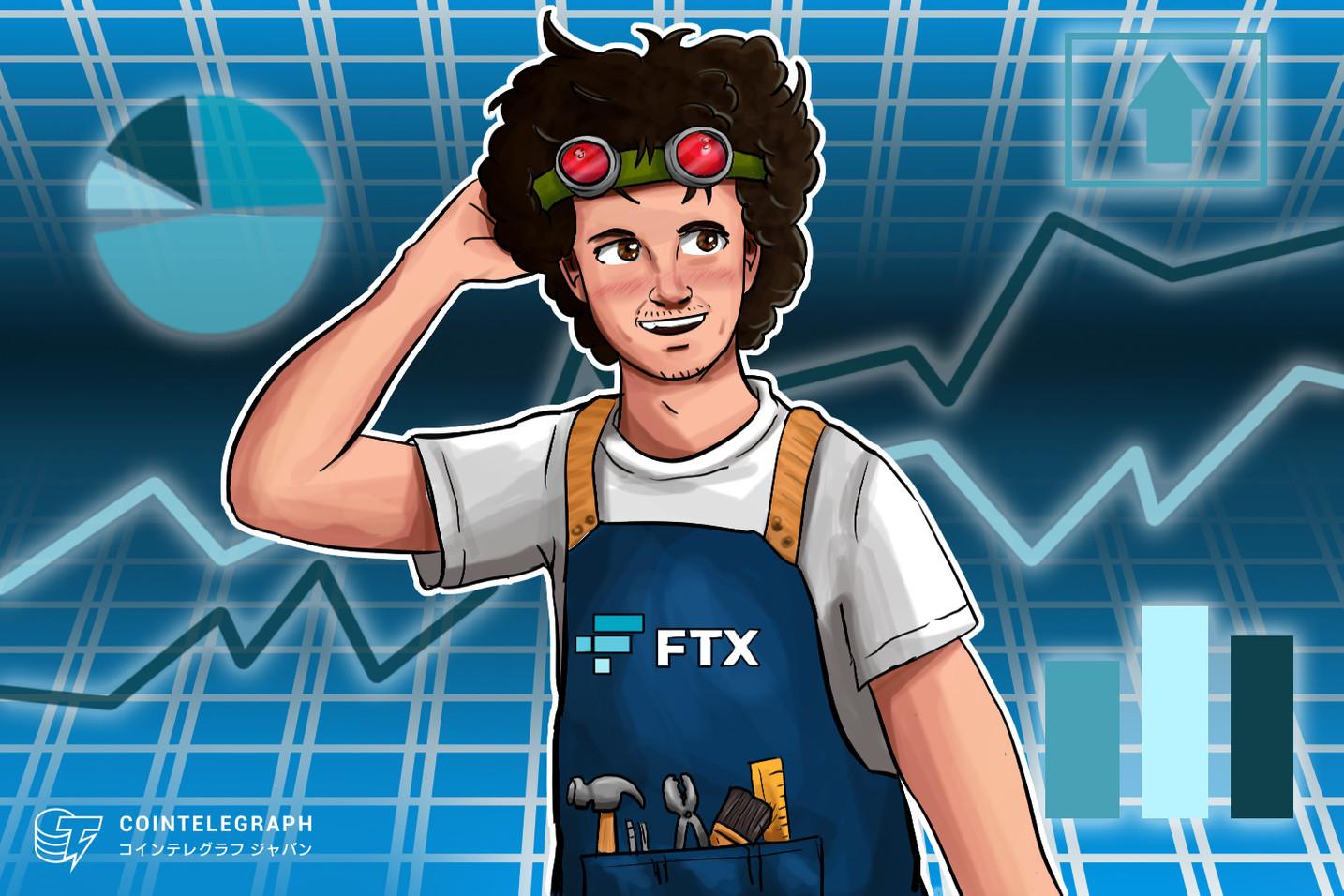 急成長する仮想通貨デリバティブ取引所FTX 背景にCEOの「職人魂」