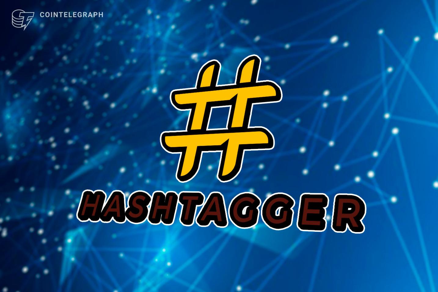 Hashtagger raises $250k led by NGC, CMS, Liquefy, GBV and Spark Digital