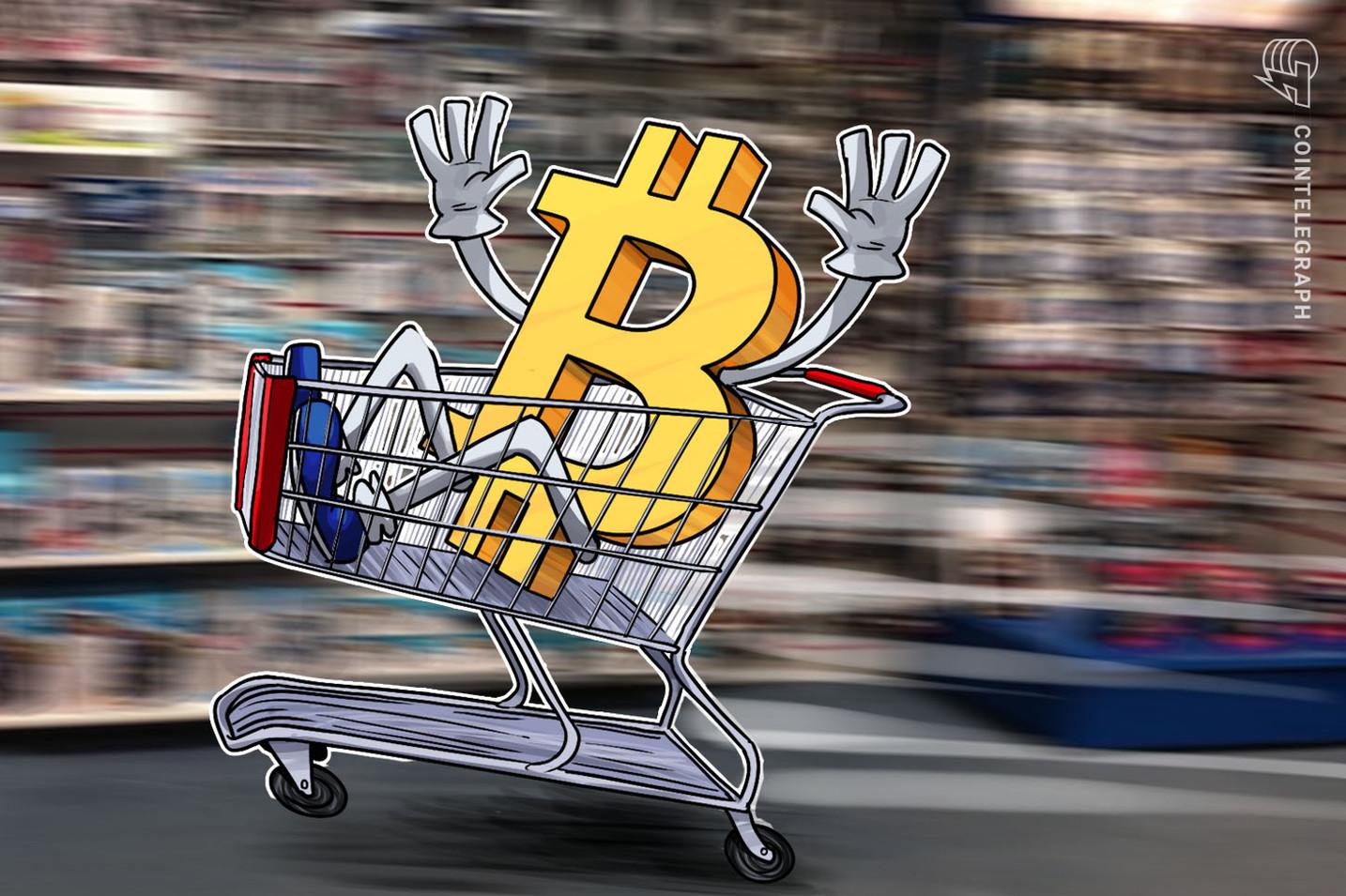 バックトのビットコイン先物、初日の取引高は71BTC 仮想通貨市場からは冷ややかな反応も