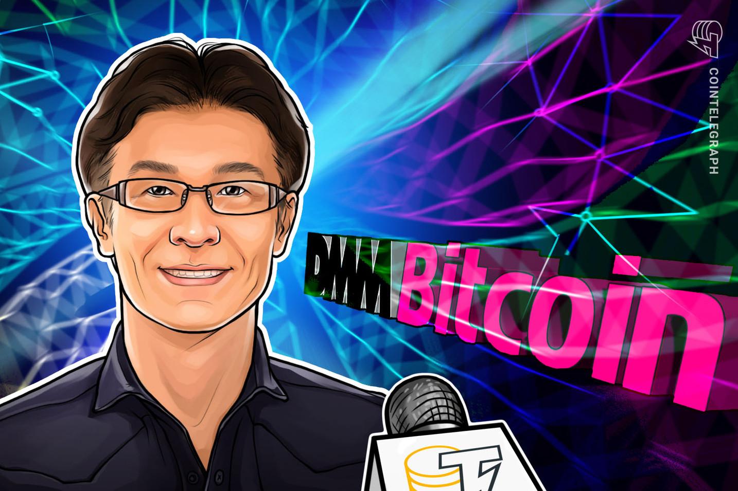 仮想通貨取引所DMMビットコイン、新機能「BitMatch注文」導入 | 田口社長に狙いを聞く