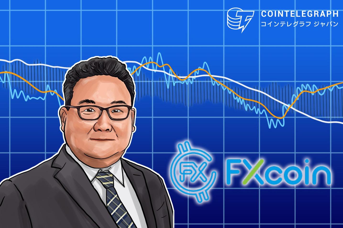 ビットコイン相場、短期的な調整を予想【朝の仮想通貨市況】