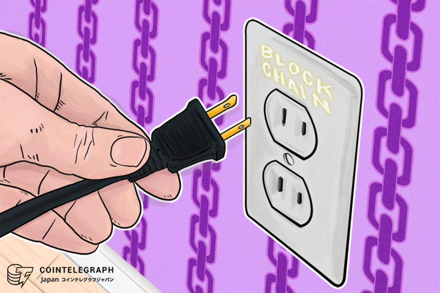 九州電力、ブロックチェーンを活用する電力スタートアップに出資