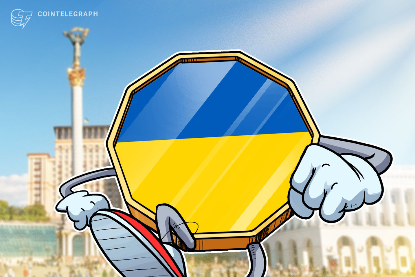 Ukraine's Central Bank: E-Hryvnia Threatens Landscape of Banking System