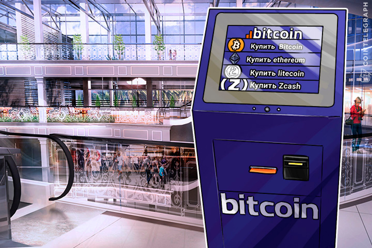 Russia Gains Bitlish Bitcoin ATM in St. Petersburg First