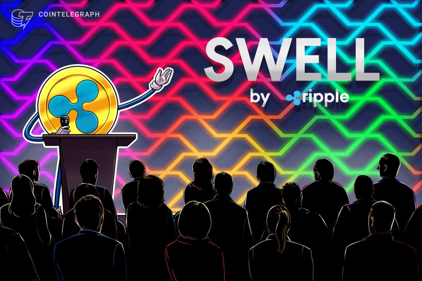 仮想通貨XRP(リップル)下落する中、SWELL2日目が始まる【ニュース】