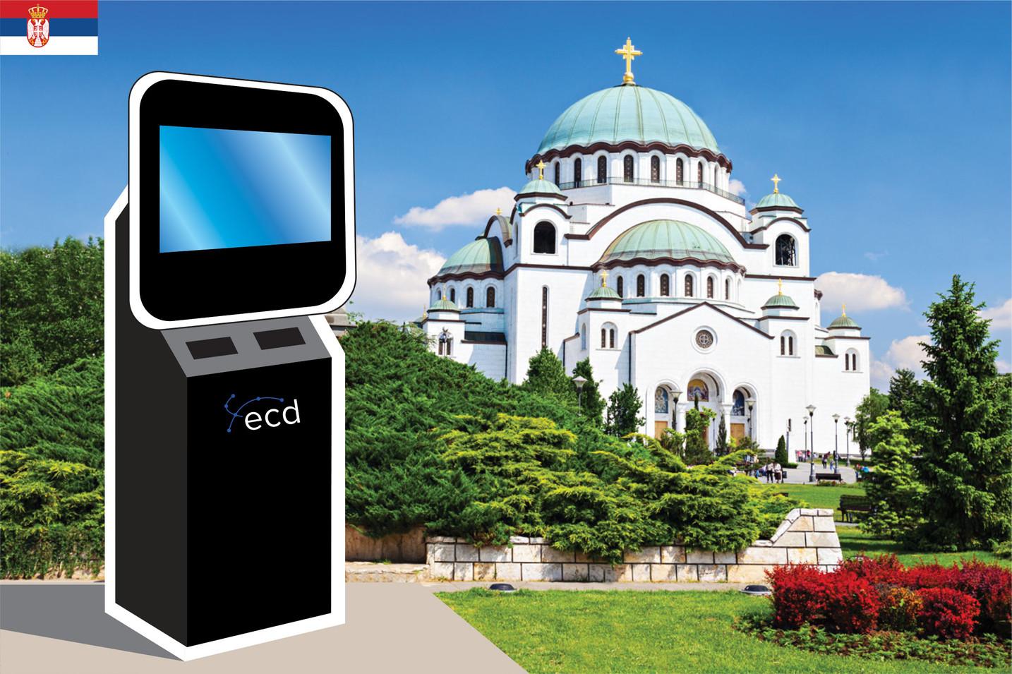 Prvi dvosmerni bitkoin automat u Srbiji