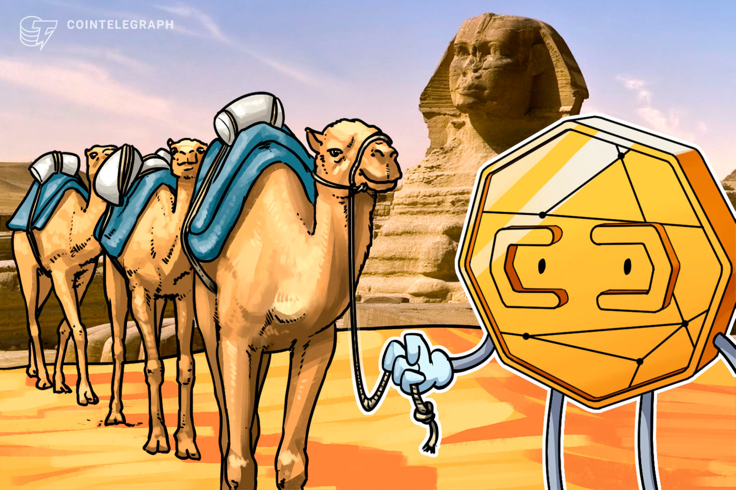 Egypt's Central Bank Conducting 'Feasibility Studies' Around Digital Currency Issuance