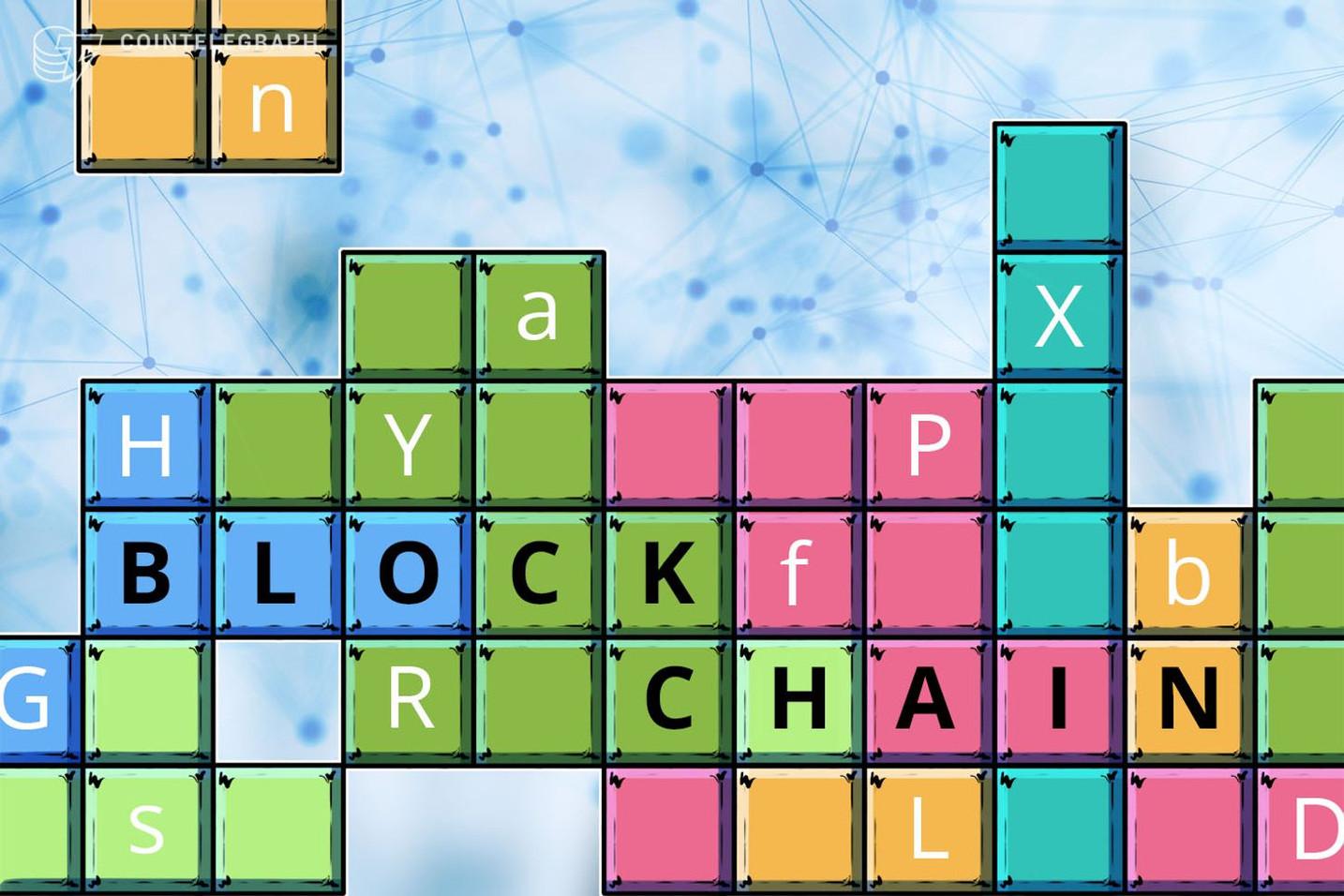 中国ブロックチェーン評価コンソーシアム、標準化の策定に着手へ【アラート】