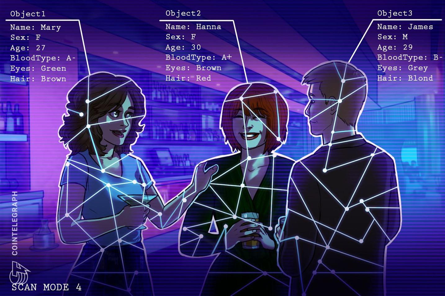 ブロックチェーン技術で個人情報管理 ソフトバンクがワーキンググループ設立