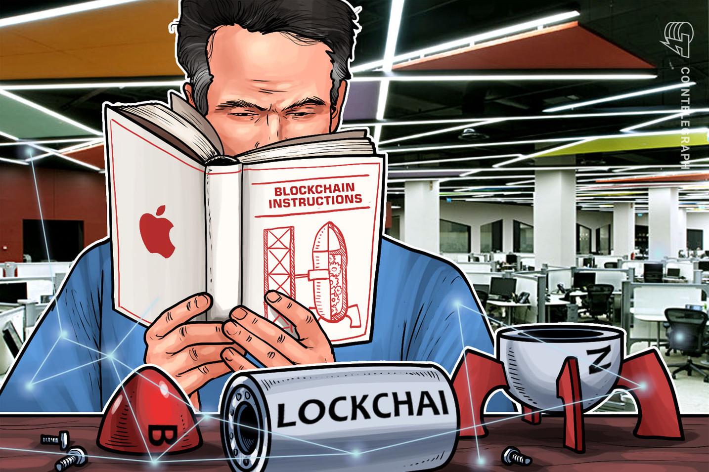 米アップル サプライチェーンでブロックチェーン活用を検討?