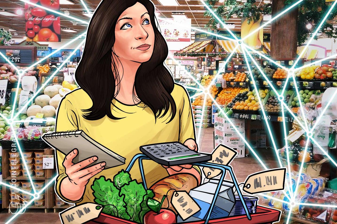 وولمارت تُقدم براءة اختراع لسوق عملاء قائمة على بلوكتشين