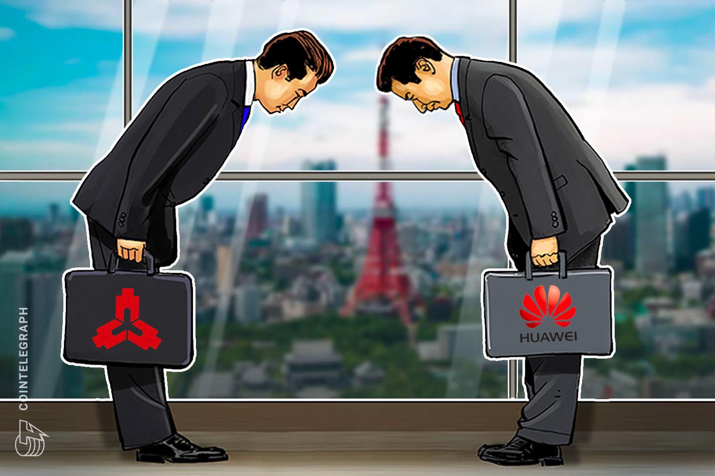 هواوي توقع عقدًا مع وحدة أبحاث العملات الرقمية بالبنك المركزي الصيني