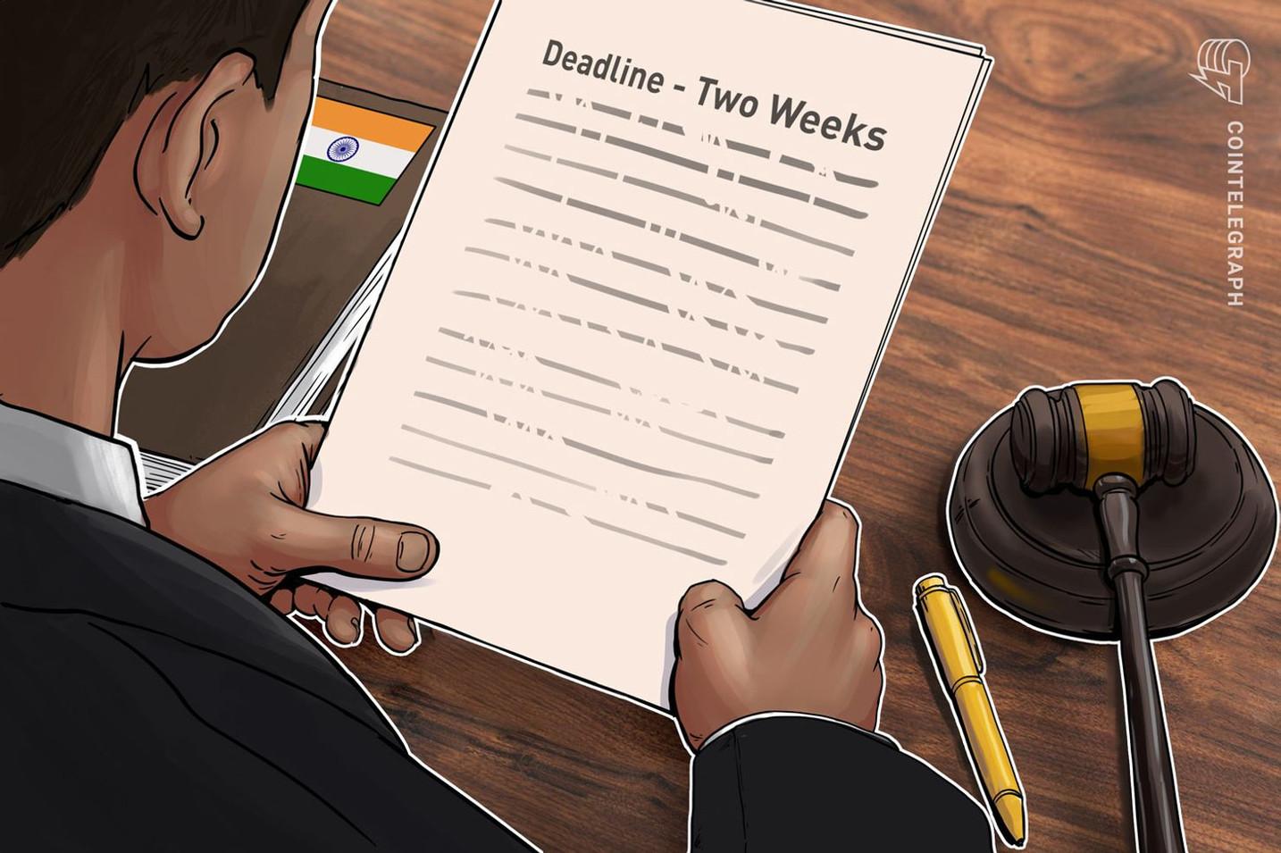 「仮想通貨に対する公式見解を示せ」インド最高裁が政府に要請