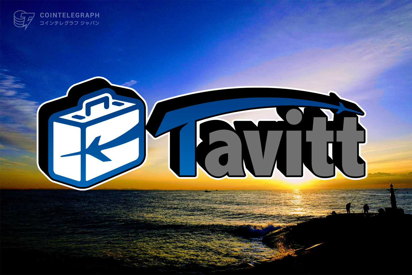 Tavitt/タビットファーミングできる分散型取引所(DEX-)Tavitt swap(タビットスワップ)をローンチ