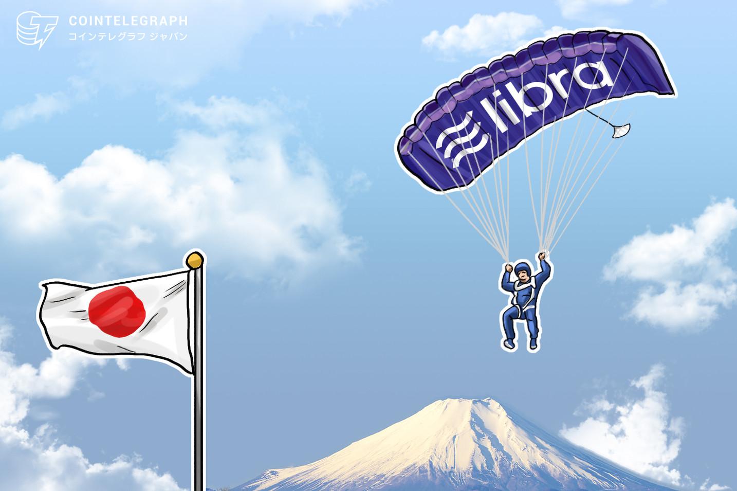 【参院選と仮想通貨】日本がリブラで世界から取り残される可能性も? 藤巻氏が税制面での課題を指摘