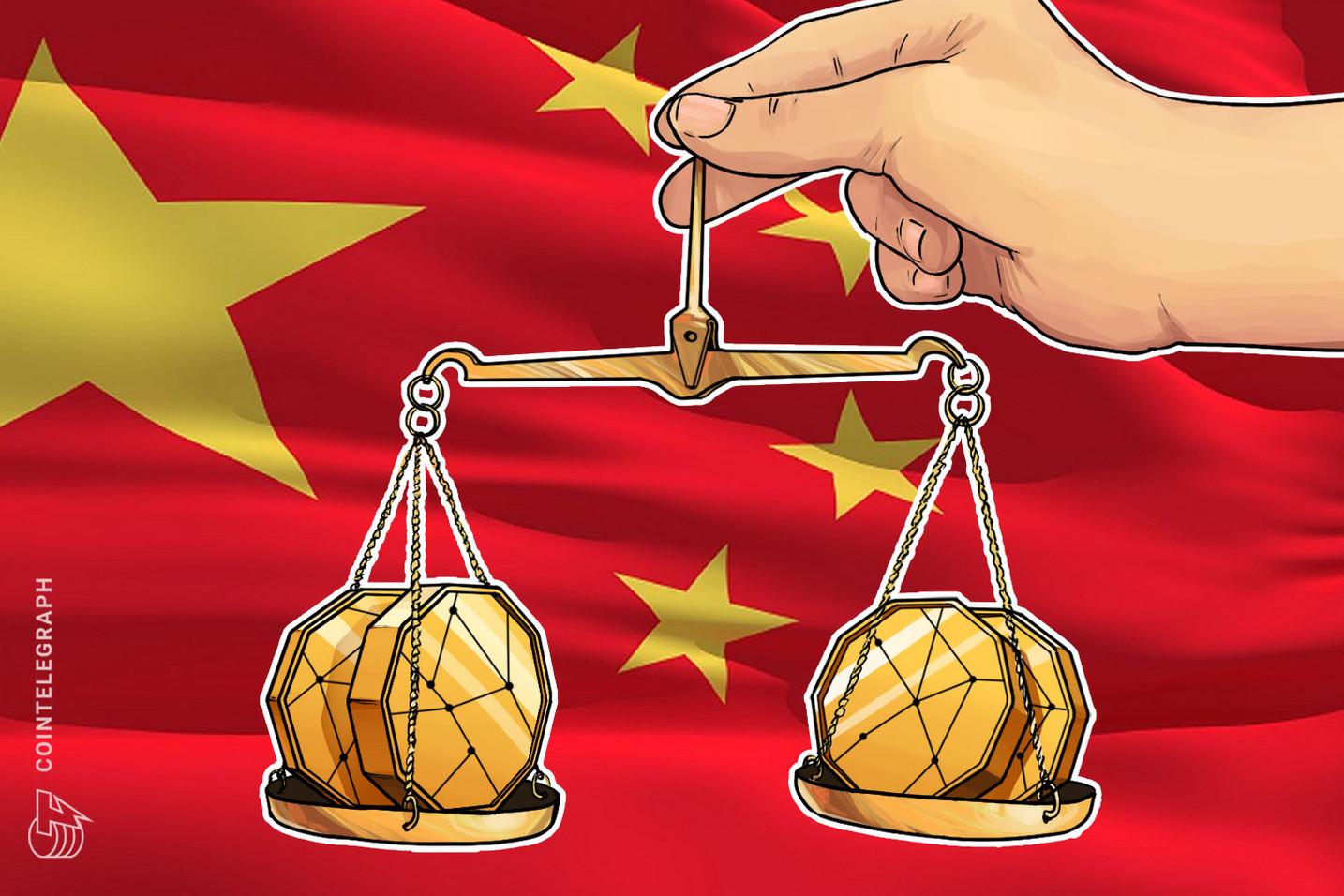 中国の仮想通貨格付け最新版公表:EOSはトップを維持、イーサリアムは2位、ビットコインは15位、リップルは20位