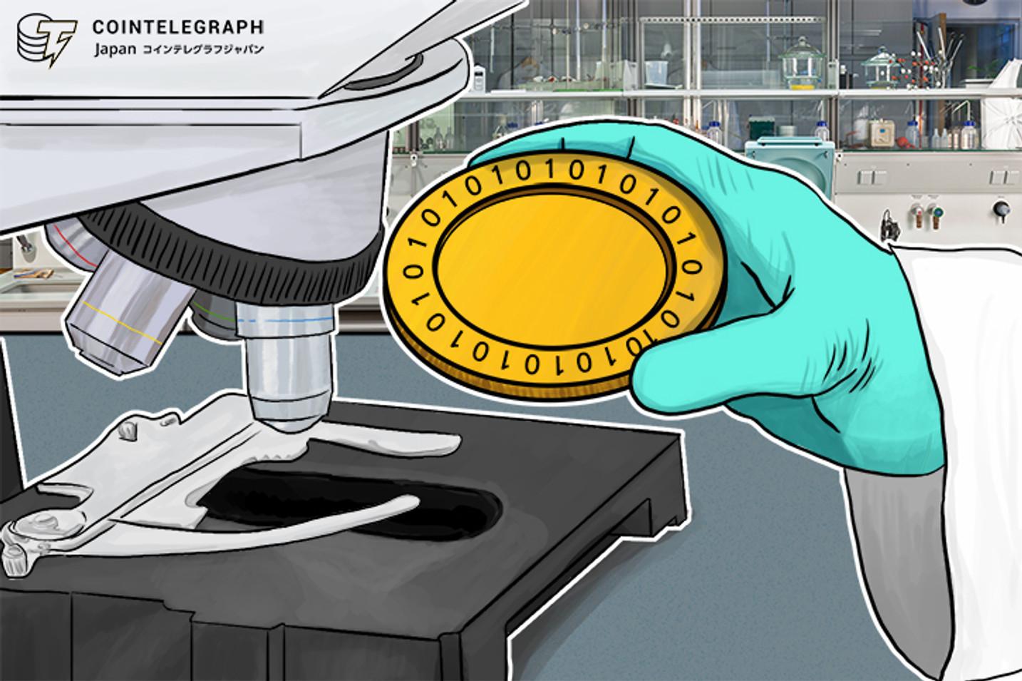 仮想通貨交換業協会の自主規制、取引のレバレッジは4倍上限で調整