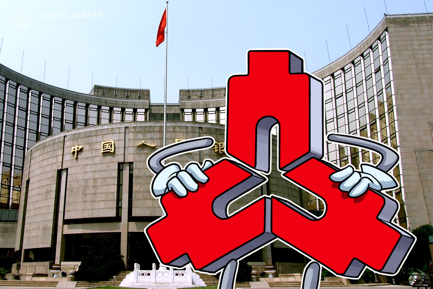 China's Central Bank Issues Warning Against Blockchain Investment 'Bubble'