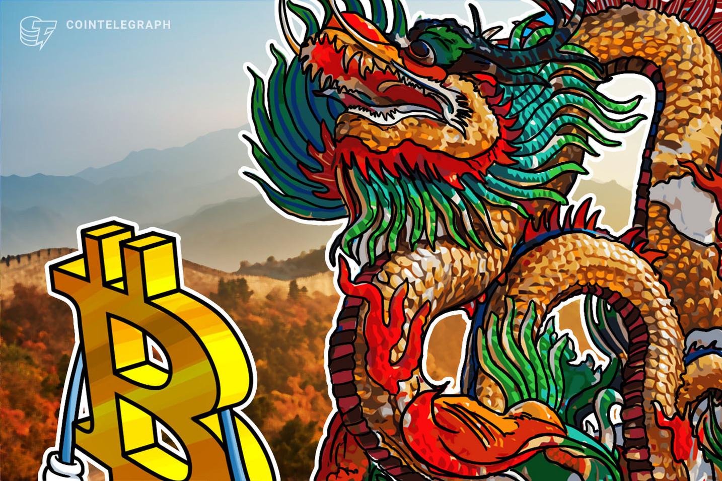 Blockchain, not Bitcoin: China's BTC Volume on LocalBitcoins Hits 2-Year Low