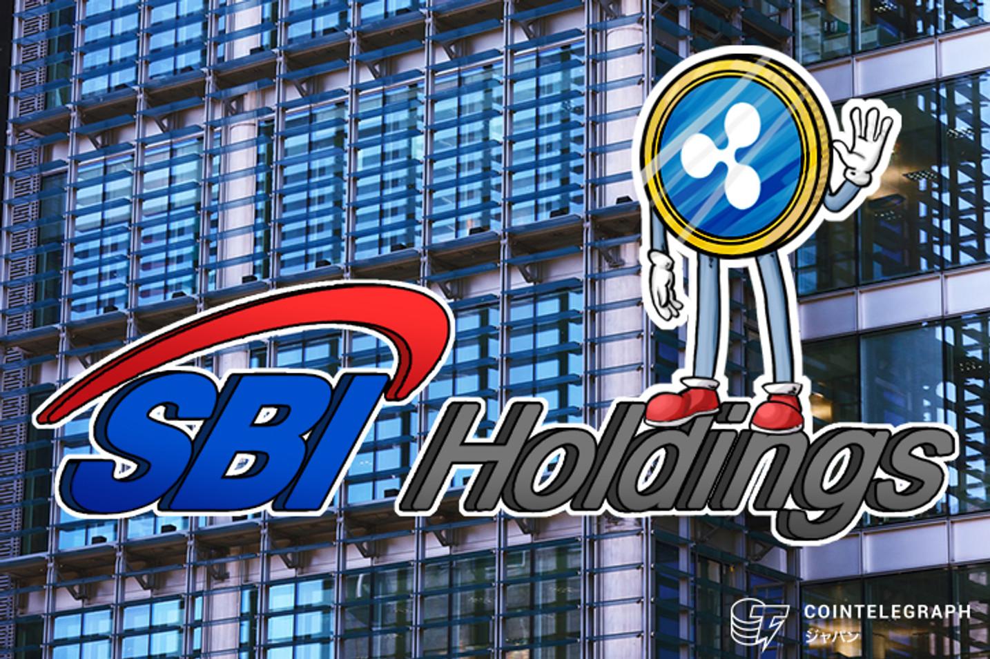 SBI、きょうから仮想通貨交換に参入